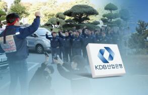 通用汽车韩国子公司12月底将获得KDB注资7.5亿美元