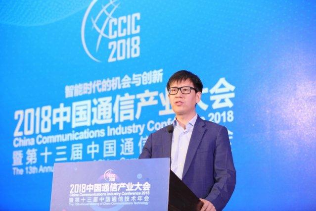 华为中国区运营商业务部副总裁杨涛表示:5G发展包括四个要素