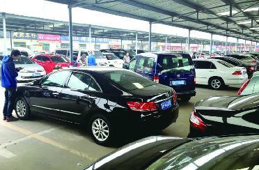 ?北京车辆过户流程,车辆过户需要多少钱
