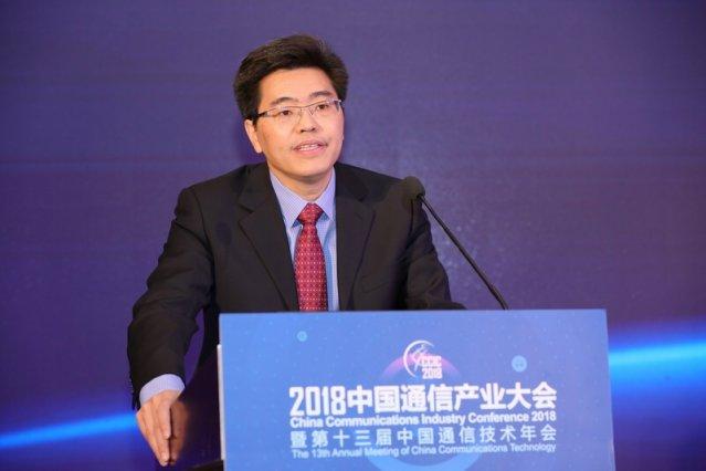 中国电子信息产业发展研究院副院长刘文强表示:5G商用在即,即将进入5G