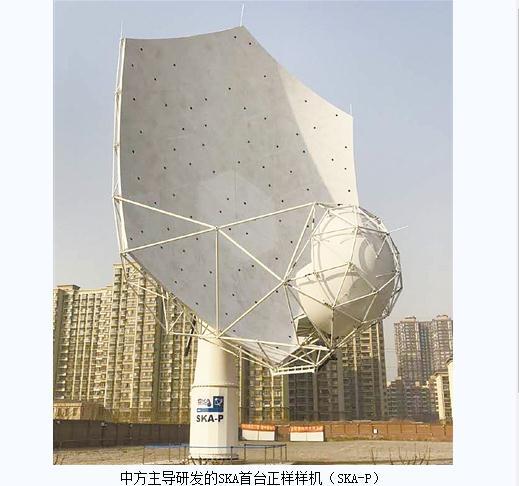 ?ska是什么意思?中国主导SKA核心技术研发