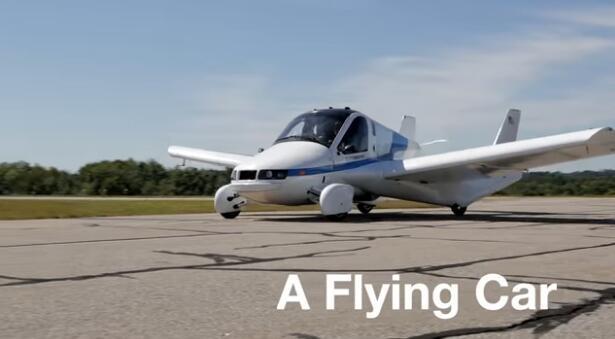 吉利飞行汽车已开始预售,飞行高度可超3000米