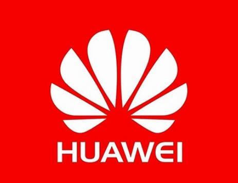 ?华为表示未来五年将投入20亿美元加强网络安全