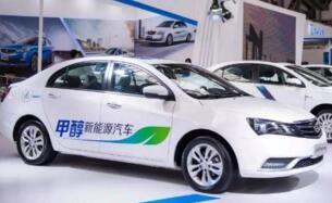 西安出台多项政策,加快甲醇燃料汽车产业发展