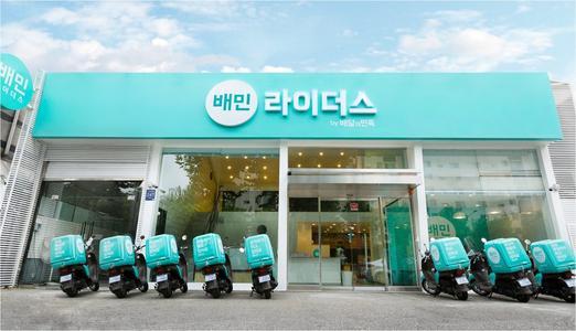 韩国最大外卖公司Woowa获得3.2亿美元投资