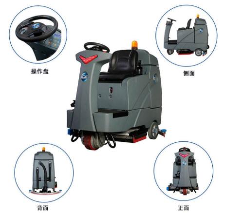 驾驶式洗地机特点有哪些?使用方法是什么?