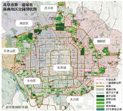 """南苑和义公园项目:""""一环百园""""目标已完成96%以上"""