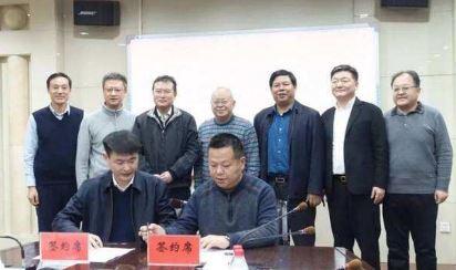 ?中唐空铁与中太镁业达成24.55亿元镁合金板带材合作订购协议