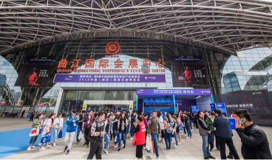 2019中国(西安)智慧交通博览会四大亮点
