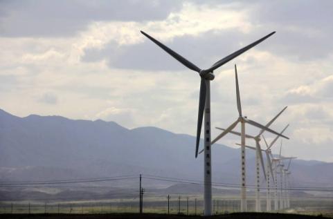 贵州织金铁厂坝风电场一期工程正式开工