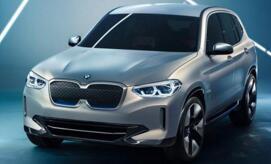 宝马iX3纯电动SUV将基于新款X3进行设计,计划2020年投入生产