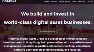 香港数字资产集团推出HashKey Capital区块链基金