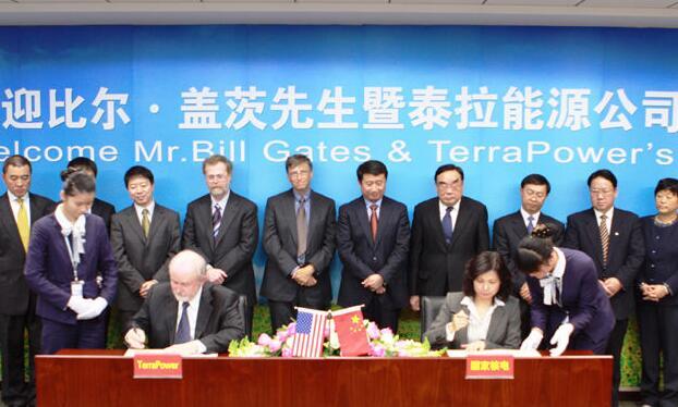 泰拉能源(TerraPower)与中国核工业集团核反应堆合作项目被美国政府叫停