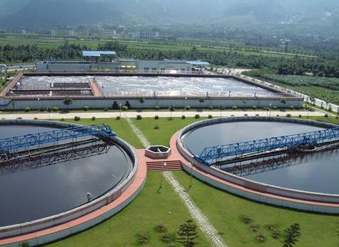 贵州赤水经济开发区污水处理PPP项目公开招标 总规模达6500m3/d