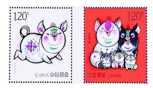 猪年生肖邮票防伪工艺揭密