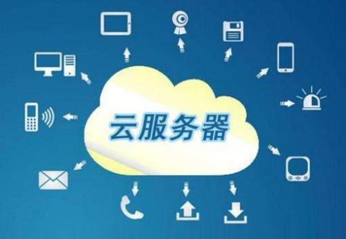 ?神码云计算与国都证券签订《云计算服务合同》