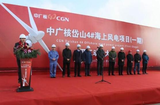 中广核岱山4号海上风电场项目(一期)正式开工