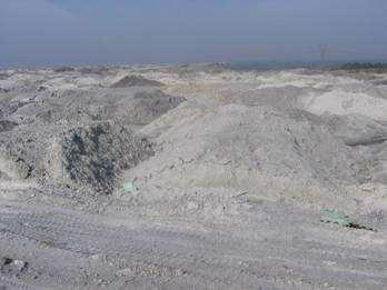 贵州省磷石膏建材推广应用工作方案的通知