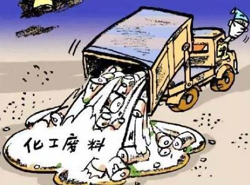 解析跨省转移危险废料背后的原因
