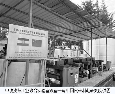 中方援建埃塞俄比亚的皮革废水治理技术与设施
