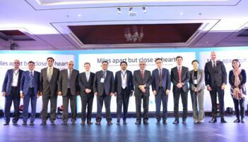 巴基斯坦首个区块链跨境汇款项目上线