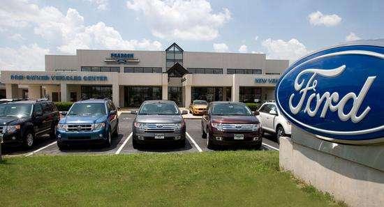 福特汽车将在欧洲业务裁员数千人,或关闭工厂