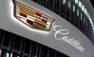 通用被曝旗下凯迪拉克将推出全新电动车型,以对阵特斯拉