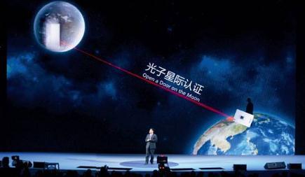中关村国际前沿科技创新大赛决赛落幕