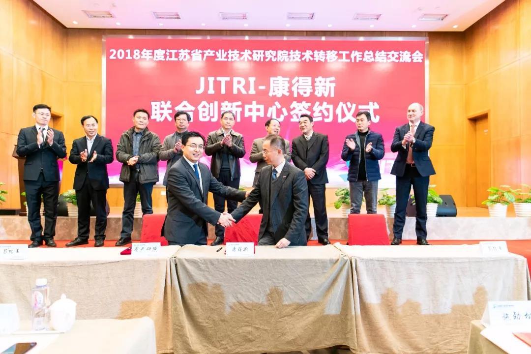 康得新与江苏省产业技术研究院签订协议,共建高分子新材料联合创新中心