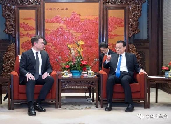 李克强总理会见马斯克 祝贺特斯拉上海建厂