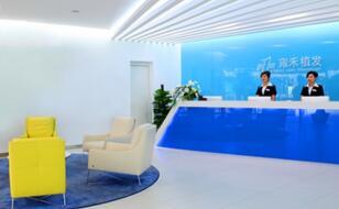 2018年第四批发布违法广告企业名单公布:北京雍禾美度位列其中