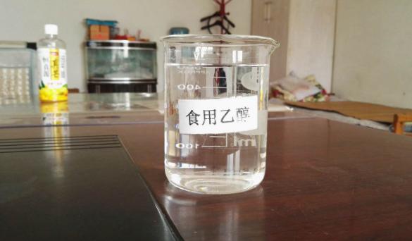 食用酒精的生产工艺流程及其特点详述