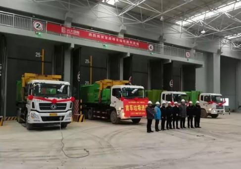 宝应县生活垃圾焚烧发电项目全面建成投产运营