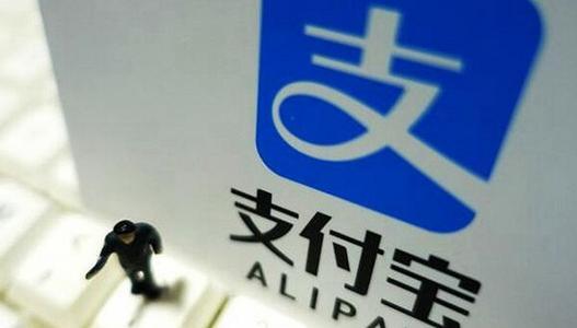 支付宝22.62亿元在上海浦东新区买下4.8万平米办公楼