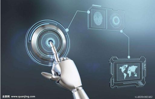 《人工智能:知识的创造、转移与应用》报告分析解读