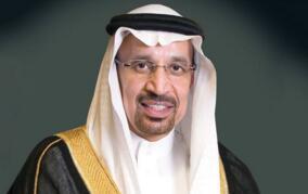 沙特能源部长哈立德•法利赫:石油市场短期内将重新稳定