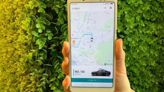 小马智行推出应用程序,可让用户呼叫自动驾驶出租车