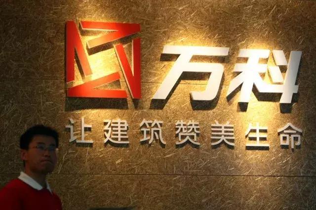 万科杭州被爆纸板门事件:20万的装修连10万都不如