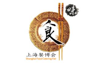 2019年上海餐饮食材博览会6月4日沪上来袭