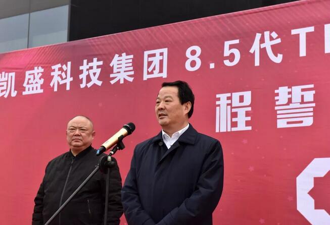 中国首条浮法8.5代TFT-LCD玻璃基板示范线点火投产