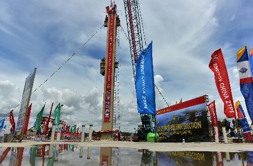 印尼芝拉扎电厂三期百万千瓦级工程DCS受电成功