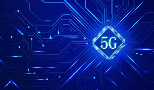德国电信携手爱立信测试毫米波进行无线回传,实现40Gbps传输速率