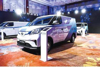 上汽大通纯电EV30续航里程与充电时间