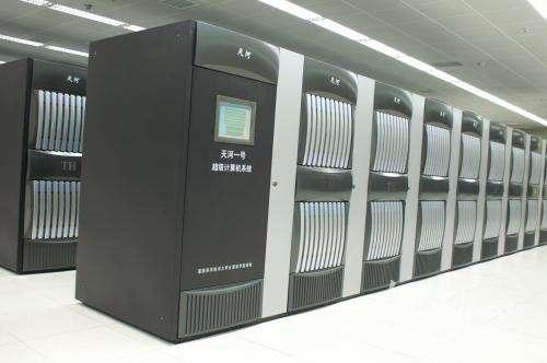 """我国首台千万亿次超级计算机""""天河一号""""已连续5年满负荷运行"""