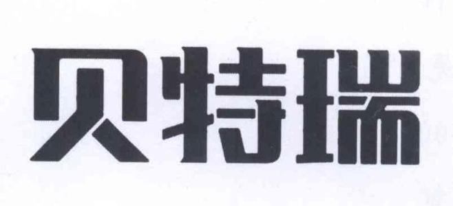 惠州贝特瑞拟投资7.77亿元建锂离子电池负极材料项目