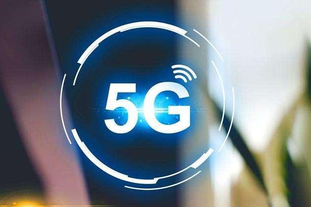 3GPP发布首个《5G消息业务需求与标准》