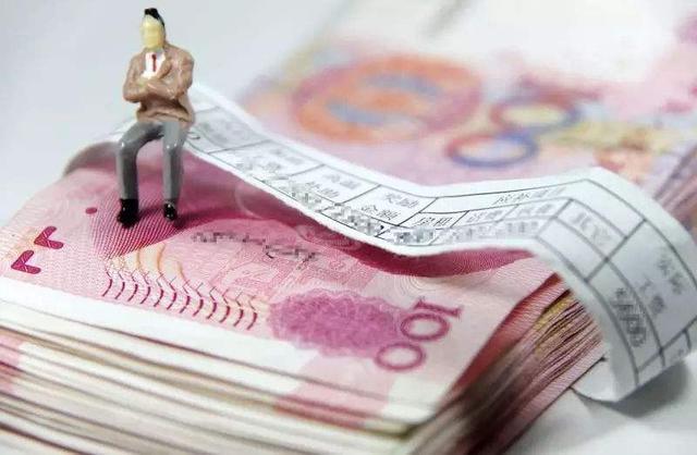 90后每个月多少工资算正常?你的工资是多少呢?