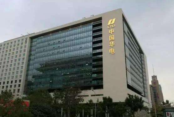 中国华电积极打赢三大攻坚战 清洁能源装机占比39.5%