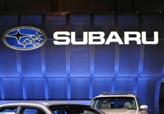 斯巴鲁完成了对三家科技初创企业的投资,以此推动创新