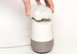 Project Alias新配件能让用户放心使用智能音箱,不用担心被窃听